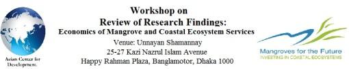 banner for workshop