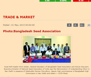 Photo_Bangladesh Seed Association _ TRADE & MARKET _ Financial Express __ Financial Newspaper of Bangladesh