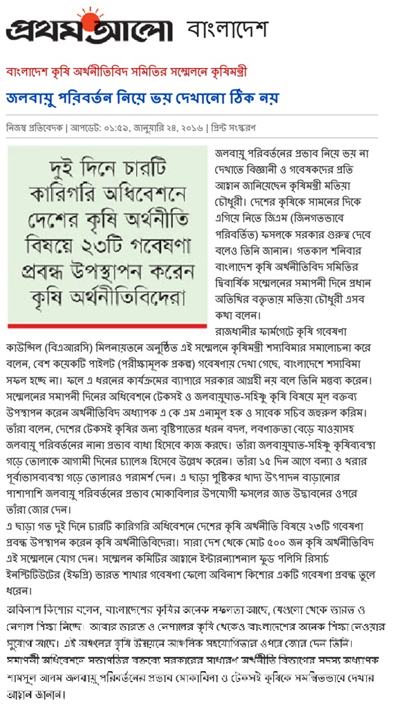News Clipping